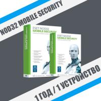 NOD32 Mobile Security 1 год / 1 устр