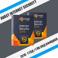 AVAST Internet Security 2018 - 1 ГОД / 1 ПК