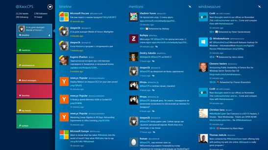 Функция «Моя библиотека» в Windows 10