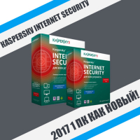 Каspеrsку Intеrnеt Sесuritу 2021 1PC Как новый!