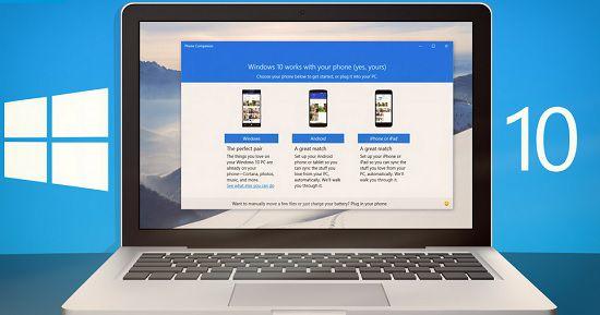 Как удалить приложение Connect в Windows 10
