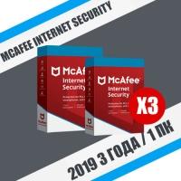 McAfee Internet Security 2019 - 3 Года / 1 ПК