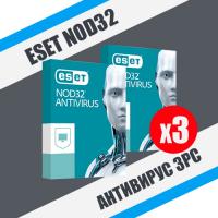 ESET NOD32 Антивирус  24 месяца / 3PC
