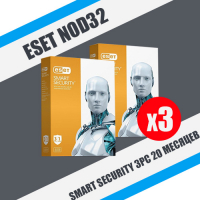 ESET NOD32 Smart (internet) Security 20 месяцев / 3PC