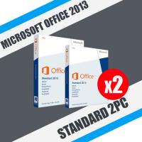 Microsoft Office 2013 Standard 2ПК