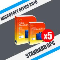 Microsoft Office 2010 Standard - 5 пк