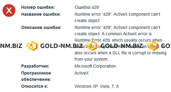 Error 429 in Windows 10