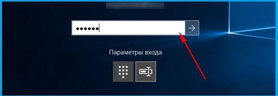 Отключить кнопку просмотра пароля на экране входа в систему Windows 10