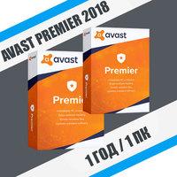 Avast Premier 2018 - 1 год / 1 ПК