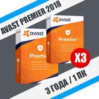 Avast Premier 2018 - 3 года / 1 ПК
