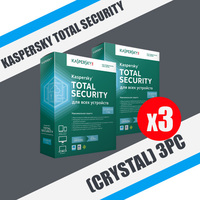 Kaspersky Total Security 2PC Как новый!