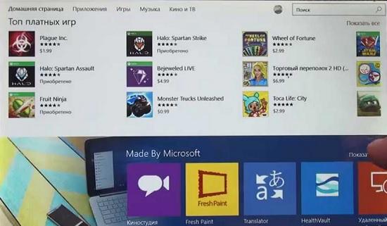 Установка игр из Магазина Windows на другой диск в Windows 10