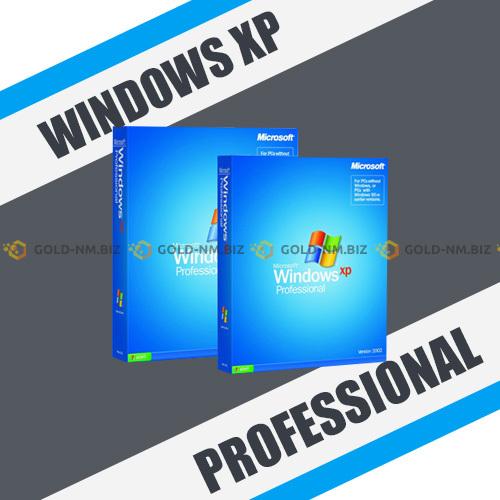 windows xp pro license key